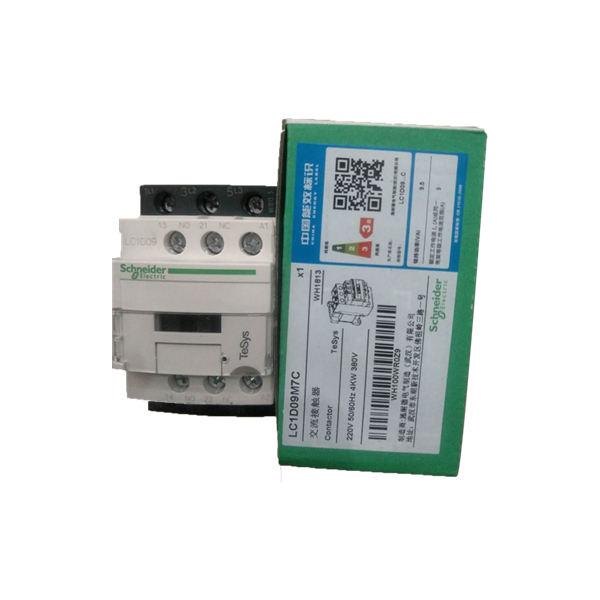 OEM Customized Dumbwaiter Lift - Elevator accessories Schneider contactor – Blue Fuji