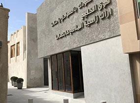 Project Manamat Al Gosaibi-Area Manama
